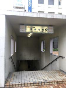 西長堀駅からの道順1