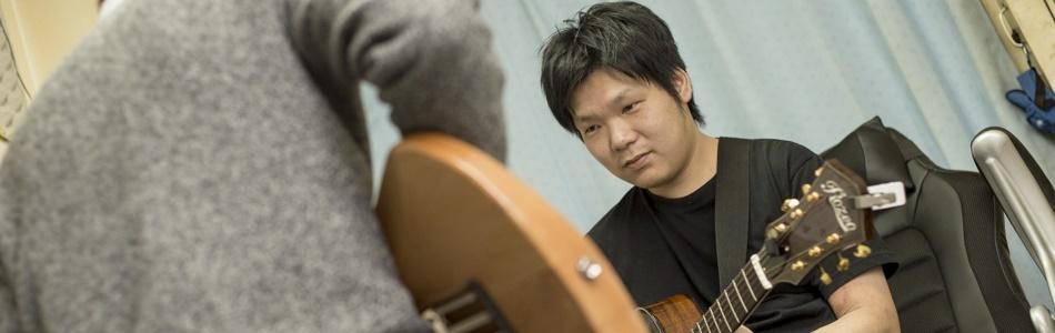 大倉ギター教室/大阪のギタースクール