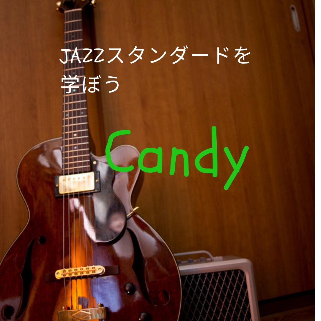 Candyjazz