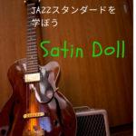 Satin Doll